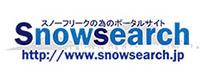 スノーサーチ スノーフリークのためのポータルサイト